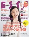 ESSE201412号