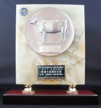 第38回滋賀県肉牛経営者協